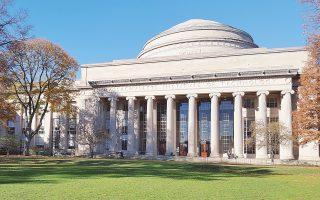 Οι αγωγές στρέφονται κατά των διοικήσεων του ΜΙΤ (φωτ.), του Γέιλ και του Πανεπιστημίου της Νέας Υόρκης, των οποίων τα προγράμματα συνταξιοδότησης έχουν το καθένα ξεχωριστά περιουσιακά στοιχεία πάνω από 3 δισ. δολάρια.