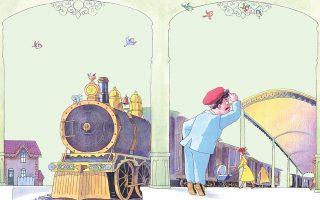 Στο βιβλίο «Οταν είναι να φύγει το τρένο» η εικονογράφηση επιτυγχάνει ηρωικά να συνομιλήσει με τον λεκτικό χείμαρρο του Ευγένιου Τριβιζά.