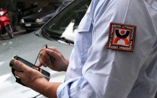Η Δημοτική Αστυνομία «έκοψε» περισσότερες από 57.000 κλήσεις για παράνομη στάθμευση αυτοκινήτων και μοτοσικλετών.