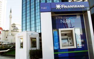 Η Εθνική έχει καταφέρει να μειώσει τον δανεισμό μέσω ELA κατά περισσότερο από 5 δισ. από τον Μάρτιο του 2016, κυρίως λόγω των εσόδων ύψους 3,5 δισ. ευρώ από την πώληση της Finansbank και την αύξηση των διατραπεζικών repos τους τελευταίους μήνες.