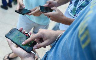 Οι αναλυτές εκτιμούν ότι τα κέρδη της Nintendo από το Pokemon GO θα κυμανθούν από 200 έως 500 εκατ. δολ. φέτος.