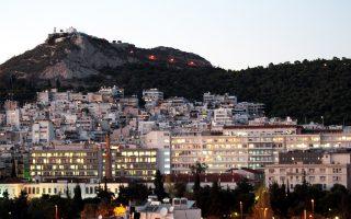 i-athina-os-synedriakos-proorismos-sto-4o-travel-trade-athens0