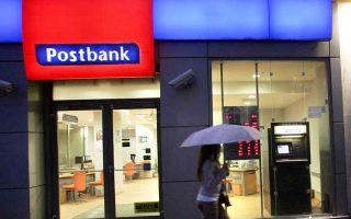 Στο δυσμενές σενάριο, ο δείκτης CET1 (κεφαλαίου κοινών μετοχών κατηγορίας 1) της Postbank διαμορφώθηκε στο 19,7%, έναντι 5,5% που ήταν το ελάχιστο όριο της άσκησης.