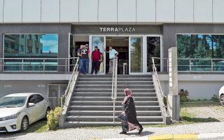 Τα κεντρικά γραφεία του ομίλου Akfa, εκ των 44 στόχων των ερευνών σε επιχειρήσεις που φέρεται να συνδέονται με το δίκτυο του αυτοεξόριστου ιεροκήρυκα Φετουλάχ Γκιουλέν.