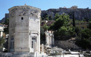 Το Ωρολόγιο του Κυρρήστου, κτίριο του τέλους του 1ου αιώνα π.Χ., διέθετε εννέα ηλιακά ωρολόγια αλλά και μηχανισμό «πλανηταρίου».