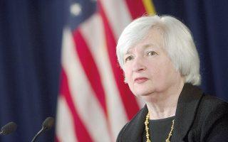 Η επικεφαλής της Fed Τζάνετ Γέλεν χαρακτήρισε λόγο ανησυχίας την υποχώρηση του επίμονα χαμηλού πληθωρισμού και εξέφρασε επιφυλάξεις για το κατά πόσον θα «επιστρέψει» σύντομα στον στόχο του 2%.