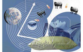 Η γνωσιακή θεραπεία της συμπεριφοράς βοηθά να κοιμηθείτε καλά τη νύχτα και χωρίς ενοχλητικές διακοπές.