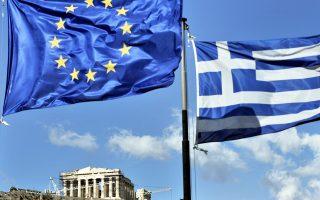 Στα μέσα Σεπτεμβρίου η Κομισιόν αναμένεται να συντάξει την έκθεση συμμόρφωσης της Ελλάδας ως προς την υλοποίηση των 15 προαπαιτούμενων μέτρων και να τη στείλει στη συνέχεια στις χώρες της Ευρωζώνης και στον ESM.