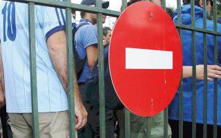 Μία ημέρα μετά το «απαγορευτικό» στην έναρξη του πρωταθλήματος, ο Στ. Κοντονής έκανε λόγο για «κατάλυση κάθε έννοιας απονομής δικαιοσύνης» στο ποδόσφαιρο και προειδοποίησε ότι η κυβέρνηση δεν πρόκειται να αποδεχθεί την ανομία.