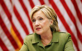 Η υποψήφια πρόεδρος των Δημοκρατικών Χίλαρι Κλίντον κατά την ομιλία της σε κολέγιο της Νέας Υόρκης.