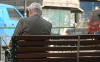 Οι συνταξιούχοι αντιδρούν και για την επιβολή της εισφοράς 6% επί των επικουρικών συντάξεων, επισημαίνοντας ότι παρότι γίνεται σωστά, στο καταβαλλόμενο ποσό σύνταξης, είναι άνευ αντικειμένου, αφού δεν προβλέπεται από τα καταστατικά των επικουρικών ταμείων οποιαδήποτε κάλυψη για υγειονομική περίθαλψη.