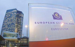 Η ΕΚΤ είχε ανακοινώσει, τον περασμένο Μάρτιο, ότι θα ξεκινήσει τις αγορές εταιρικών ομολόγων στο πλαίσιο της ποσοτικής χαλάρωσης, με αποτέλεσμα ορισμένες επενδυτικές τράπεζες και εταιρείες να εκδίδουν νέα ομόλογα αποκλειστικά με την προσδοκία ότι θα τα αγοράσει η ΕΚΤ.