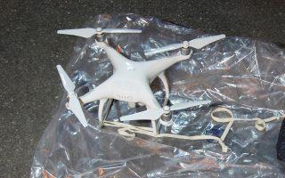 Ενα drone που αναχαιτίστηκε από την αστυνομία στο βόρειο Λονδίνο.