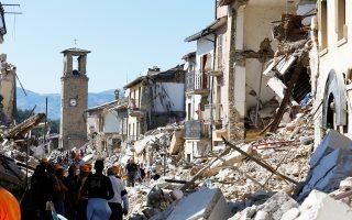 Σκηνές βιβλικής καταστροφής στο ιστορικό κέντρο της Αματρίτσε, πόλης της κεντρικής Ιταλίας, που επλήγη χθες τα ξημερώματα από σεισμική δόνηση μεγέθους 6,2 βαθμών της κλίμακας Ρίχτερ αλλά και δεκάδες μετασεισμούς.