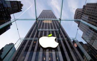 Η αμερικανική παρέμβαση έγινε ενώ η Κομισιόν ολοκληρώνει την έρευνα για το εάν η Ιρλανδία εκχώρησε ευνοϊκό φορολογικό καθεστώς στην Apple.