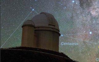 Το Ευρωπαϊκό Νότιο Αστεροσκοπείο στη Χιλή.