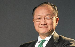 Ο επικεφαλής της, Τζιμ Γιονγκ Κιμ, έχει αναλάβει την προσπάθεια αναδιοργάνωσης.