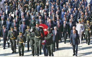 Η τουρκική πολιτική και στρατιωτική ηγεσία στο μαυσωλείο του Κεμάλ Ατατούρκ, στην Αγκυρα, κατά τον χθεσινό εορτασμό της νίκης των τουρκικών στρατευμάτων εις βάρος της Ελλάδας, το 1922.