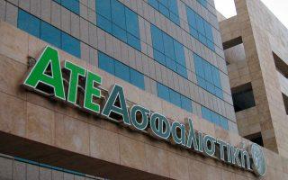 Η πώληση της ΑΤΕ Ασφαλιστικής είχε συμφωνηθεί ήδη από το 2014, στο πλαίσιο του προγράμματος αναδιάρθρωσης της Τράπεζας Πειραιώς.
