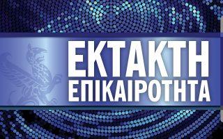 kirgistan-enas-nekros-kai-treis-traymaties-apo-tin-ekrixi-stin-presveia-tis-kinas0