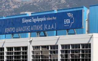 Συζητήσεις γίνονται με τη Eurobank καθώς και με άλλα χρηματοοικονομικά ιδρύματα για την εξασφάλιση συνεργειών μέσα από τη χρήση του δικτύου των καταστημάτων των ΕΛΤΑ ανά την Ελλάδα.