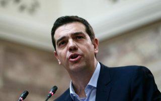 krisimes-epafes-tsipra-gia-to-prosfygiko0