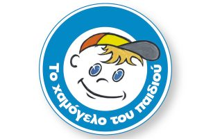 i-kosmocar-stirizei-to-chamogelo-toy-paidioy-2145841