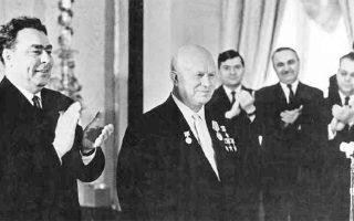 Ο Λεονίντ Μπρέζνιεφ  (αριστερά) χειροκροτεί τον Νικίτα Χρουστσόφ. Λίγο καιρό πριν τον αντικαταστήσει στην ηγεσία της ΕΣΣΔ, είχε αναρριχηθεί στα ύπατα αξιώματα της Γραμματείας της Κεντρικής Επιτροπής χάρις στην εύνοια του Χρουστσόφ.