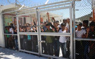 9.662 άτομα διαμένουν σε χώρους φιλοξενίας στο Ανατολικό Αιγαίο (Λέσβος, Χίος, Σάμος, Λέρος, Κως και Κάλυμνος), ενώ αυτοί διαθέτουν χωρητικότητα για 7.450.