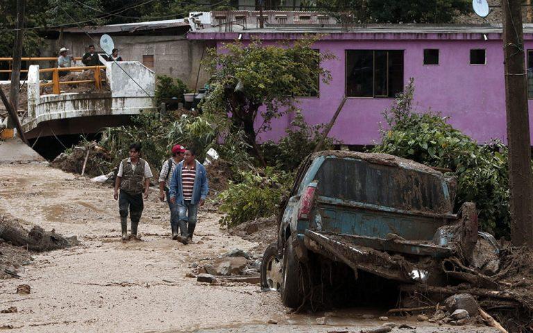 Μεξικό: Τουλάχιστον 40 νεκροί από κατολισθήσεις