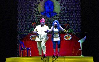 Ο Οουεν Μετσιλένγκ ως Μάκβεθ και η Νομπουλούμκο Μνγκζεκίζα ως λαίδη Μάκβεθ, θριαμβευτές σε ένα θρόνο που κατέκτησαν με αίμα.