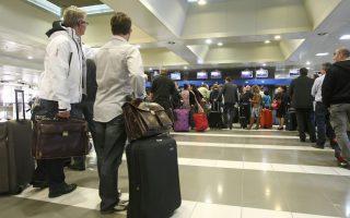 Φωτογραφία αρχείου του αεροδρομίου