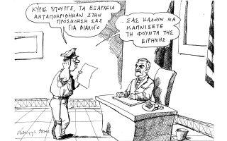 skitso-toy-andrea-petroylaki-01-09-160