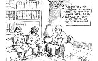 skitso-toy-andrea-petroylaki-04-08-160