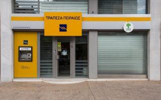 Με βάση τη διευρυμένη συμφωνία, η Τράπεζα Πειραιώς διαθέτει χαρτοφυλάκιο 90 εκατ. ευρώ για τη χρηματοδότηση σχεδίων που υλοποιούνται από μεσαίες και μικρές επιχειρήσεις και εταιρείες μεσαίας κεφαλαιοποίησης.