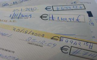 eidos-pros-exafanisi-i-epitagi-os-meso-pistosis-2148153