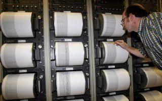 seismiki-donisi-3-9-richter-notia-tis-kasoy0
