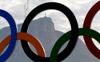 H... σκόνη των Ολυμπιακών Αγώνων κατακάθεται στο Ρίο και η Βραζιλία θα βρεθεί πάλι αντιμέτωπη με τα προβλήματά της.