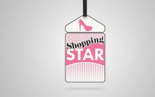 Εσείς θα πάτε για shopping παρέα με το Star;
