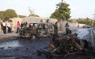somalia-epithesi-se-estiatorio-me-pagideymeno-aytokinito0