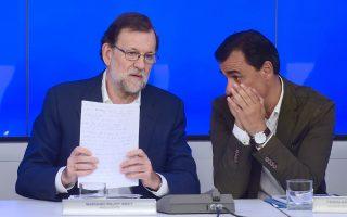 ispania-pros-diapragmateysi-me-ciudadanos-o-rachoi0