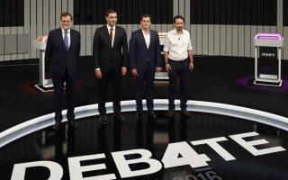 ispania-ochi-sosialiston-ston-rachoi-amp-8211-pros-neo-politiko-adiexodo0