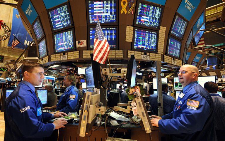 Με μικτές τάσεις έκλεισε η Wall Street
