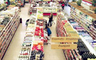 i-krisi-xanamoirase-tin-pita-stin-agora-ton-soyper-market-se-ligoteroys-paiktes0