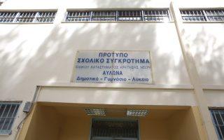 kratoymenoi-mathites-eisichthisan-se-anotata-idrymata-2148051