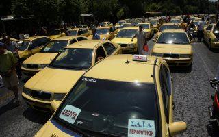 Oι σύνδεσμοι των οδηγών ταξί αντέδρασαν στην άφιξη της Uber.