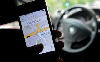 Η πώληση των κινεζικών δραστηριοτήτων της Uber Technologies στην Didi Chuxing έπειτα από σκληρή μάχη τιμών απελευθερώνει την αμερικανική εταιρεία και της δίνει τα περιθώρια να εστιάσει άλλες αγορές.
