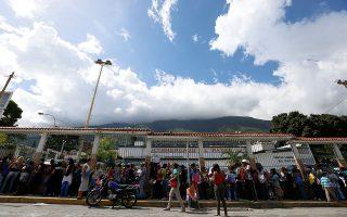 venezoyela-elpides-gia-dimopsifisma0