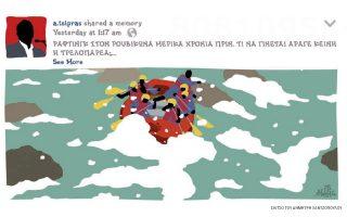 skitso-toy-dimitri-chantzopoyloy-03-08-160