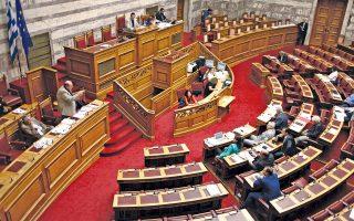 Ο κ. Ν. Φίλης, από το βήμα της Βουλής, ανέφερε ότι το υπουργείο Παιδείας έχει αρχίσει να μελετά και αλλαγές ως προς τον τρόπο εισαγωγής στα ΑΕΙ.